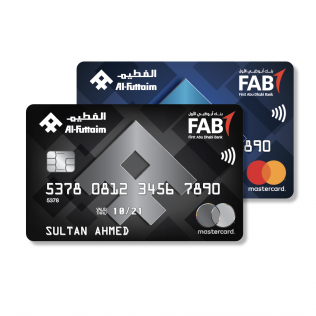 Al-Futtaim Credit Card