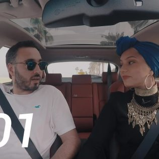 THE TRAVEL CARPOOL WITH HERTZ AND EMIRATES SKYWARDS: EPISODE 1